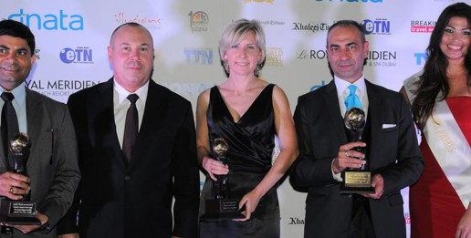 The World Travel Awards 2013