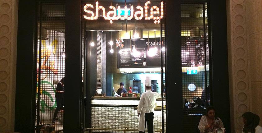 Shawafel Atlantis - Restaurant