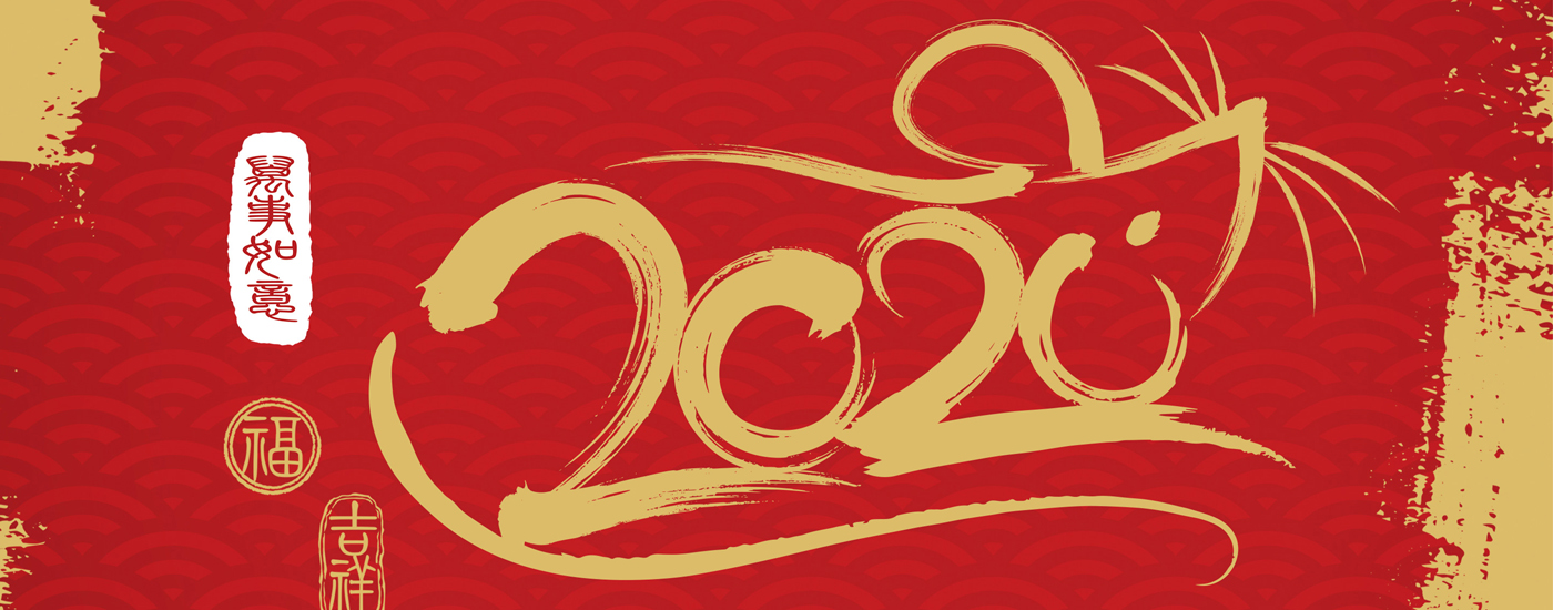 Celebrate Chinese New Year 2020 at Atlantis Dubai